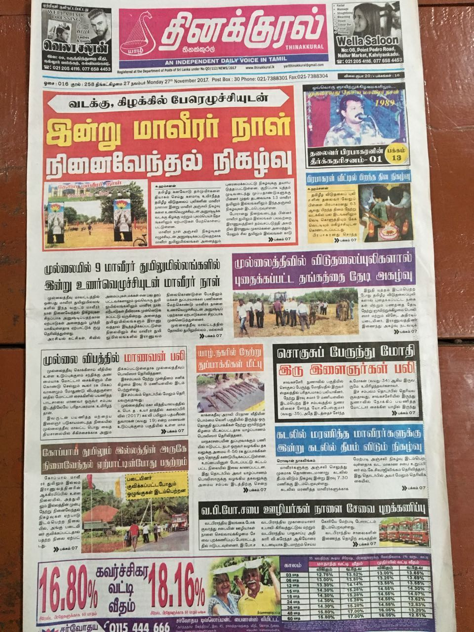 Tamil newspapers mark Maaveerar Naal on front pages | Tamil Guardian