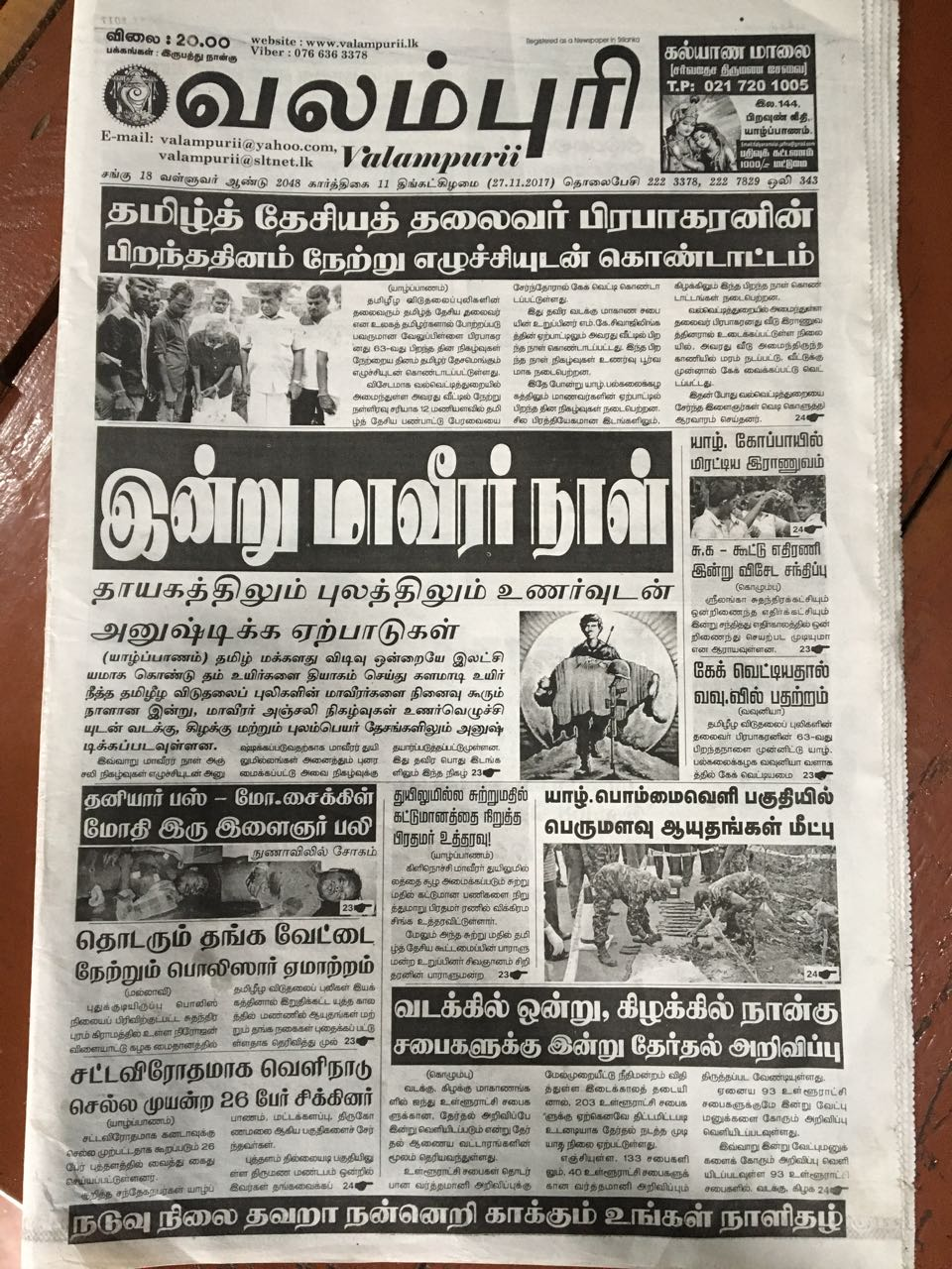Tamil newspapers mark Maaveerar Naal on front pages | Tamil