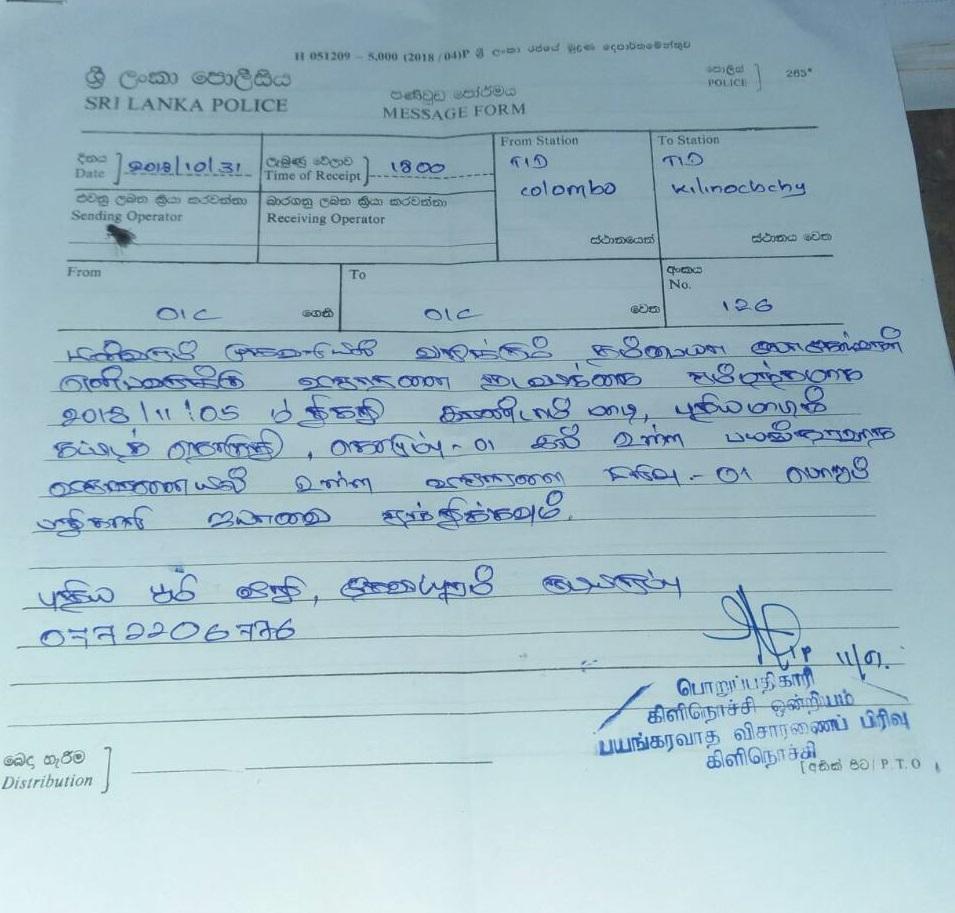 TID summons Mullaitivu human rights activist | Tamil Guardian