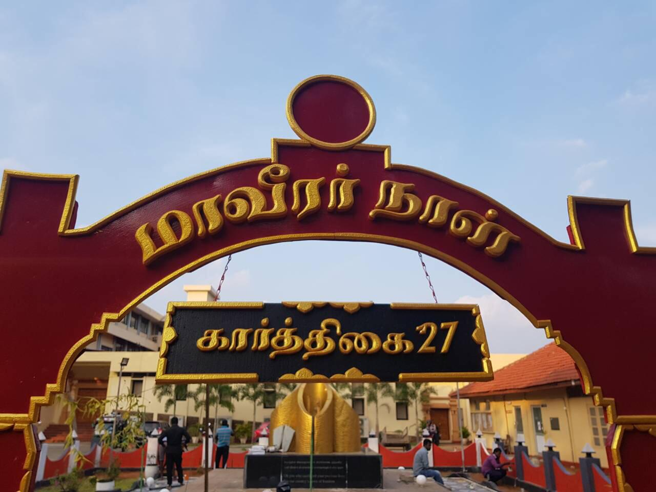 Jaffna University students make final preparations for Maaveerar Naal