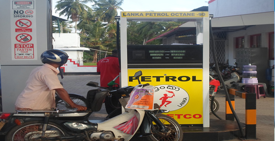 Lanka IOC also announces fuel price hike