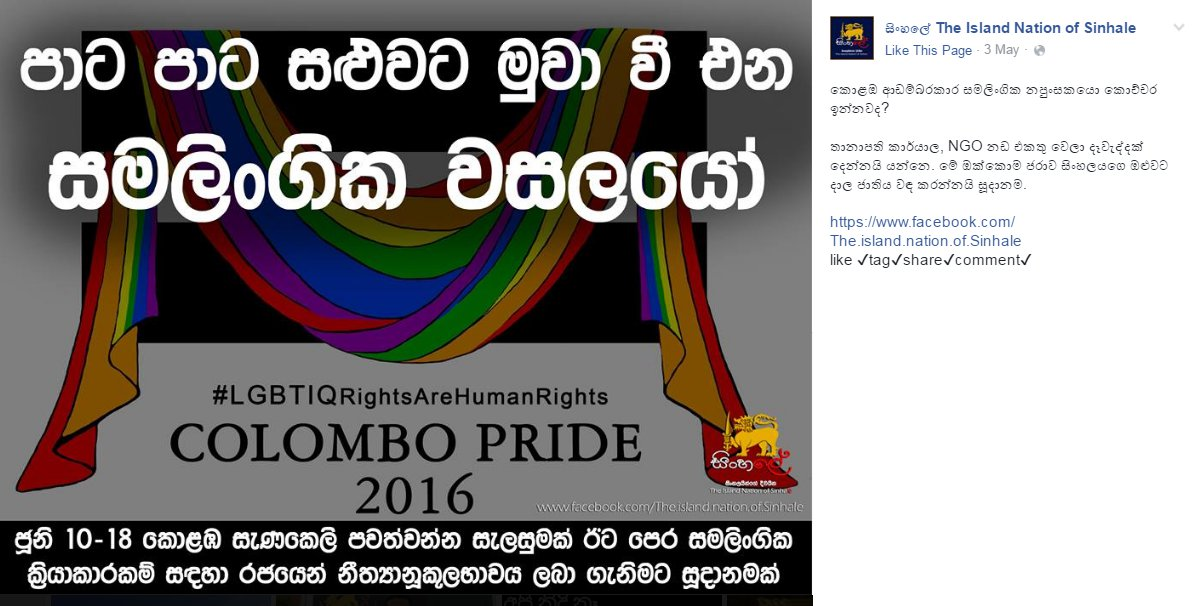 Sri lanka gay news