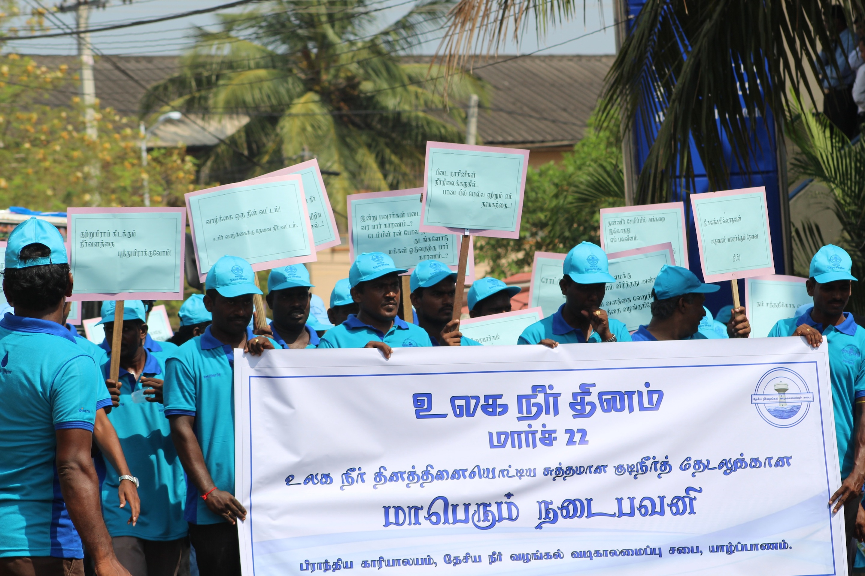 Rally marks World Water Day in Jaffna | Tamil Guardian